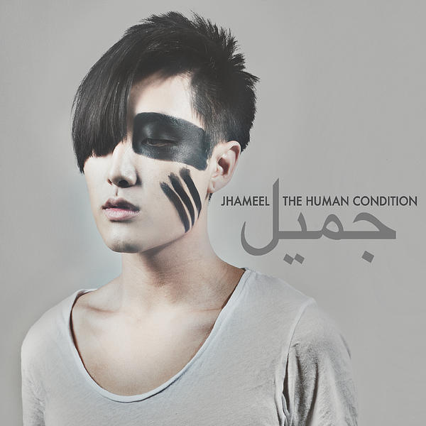 Jhameel - The Human Condition