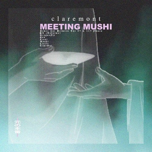 Claremont - 唯今 (Tadaima)
